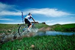 Am Nomadsen See unterwegs mit Fahrrad!